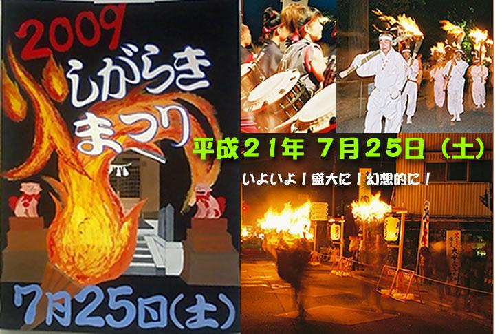 top_fire_h21.jpg