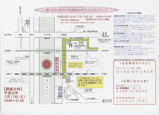 map4_001.jpg