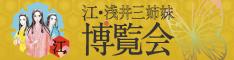 banner_234-60.jpg