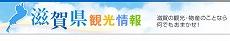title_momiji.jpg