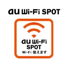 au-wifi-spot-thumb-220×219-1281.png
