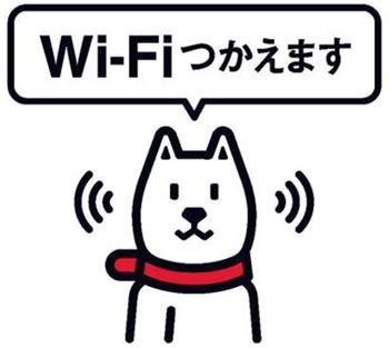 softbank_wifi31.jpg