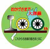ishiyamasakamoto_hm1.jpg