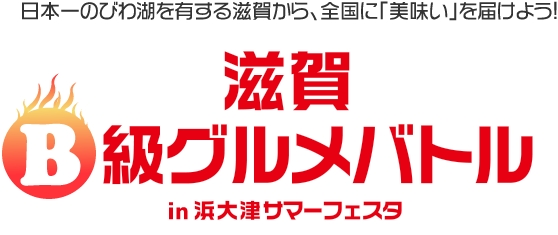 intro_title.JPG