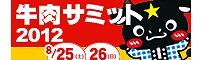 logo_2012_linkbanner.jpg