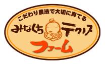 farm_logo01.jpg
